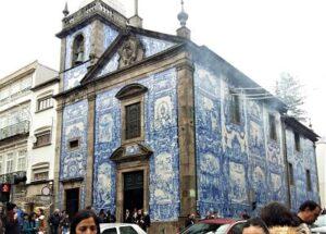 Fachada de la Capilla de las Almas de Oporto